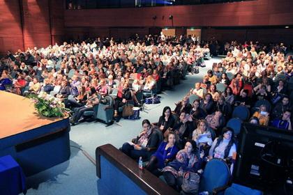 XIV Международный симпозиум по эстетической медицине в рамках SAM-expo
